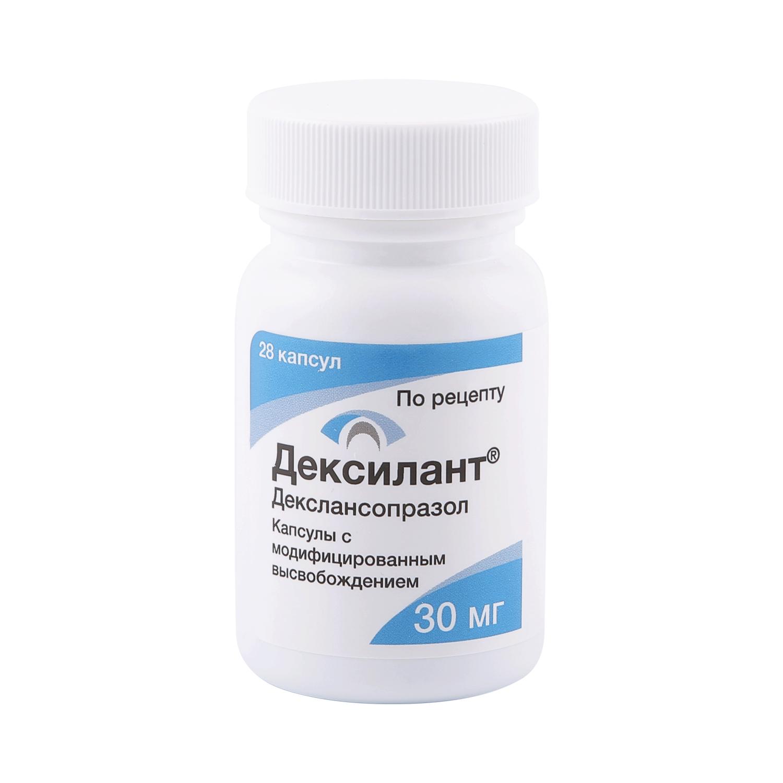 Дексилант капсулы 30 мг 28 шт.