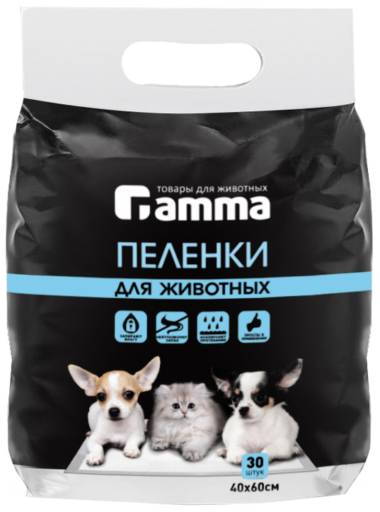 Пеленки для домашних животных Gamma 40х60