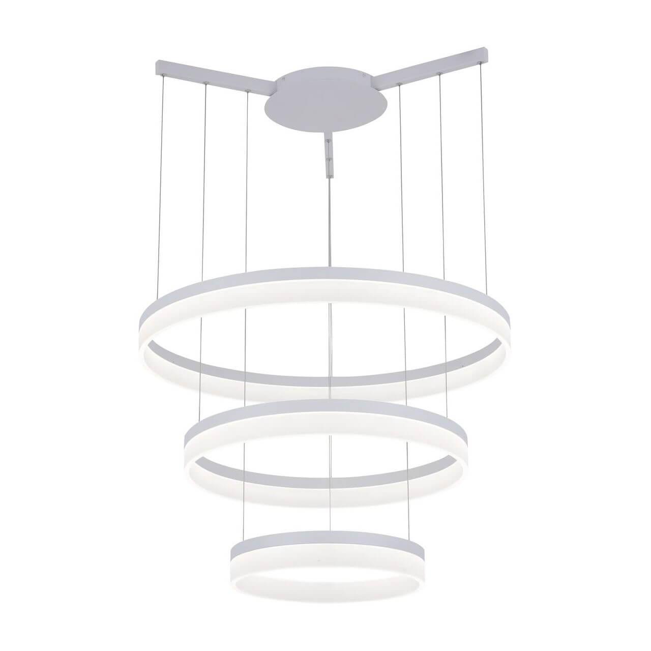 Подвесной светодиодный светильник Arte Lamp A2504SP-3WH фото