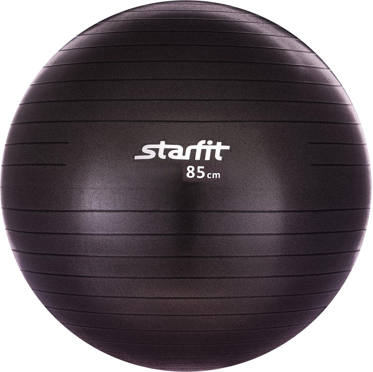 Мяч гимнастический Starfit GB 101, черный,