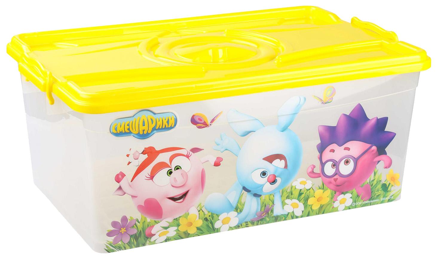 Ящик для хранения игрушек Альтернатива Смешарики М7321