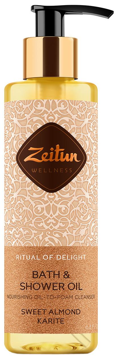 Масло для душа Zeitun Ritual of Caress Bath & Shower Oil 200 мл