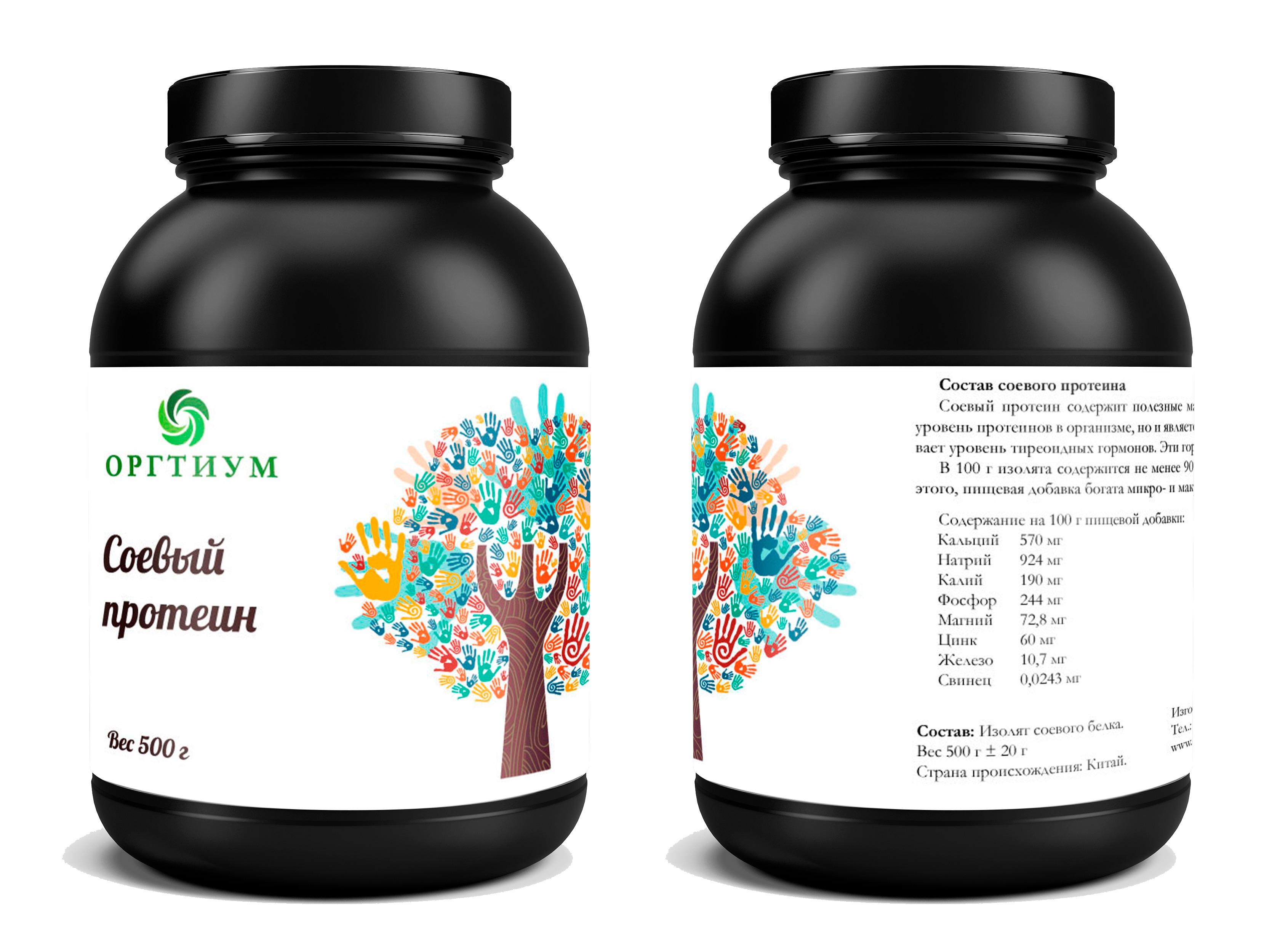 Протеин Оргтиум соевый 500 г