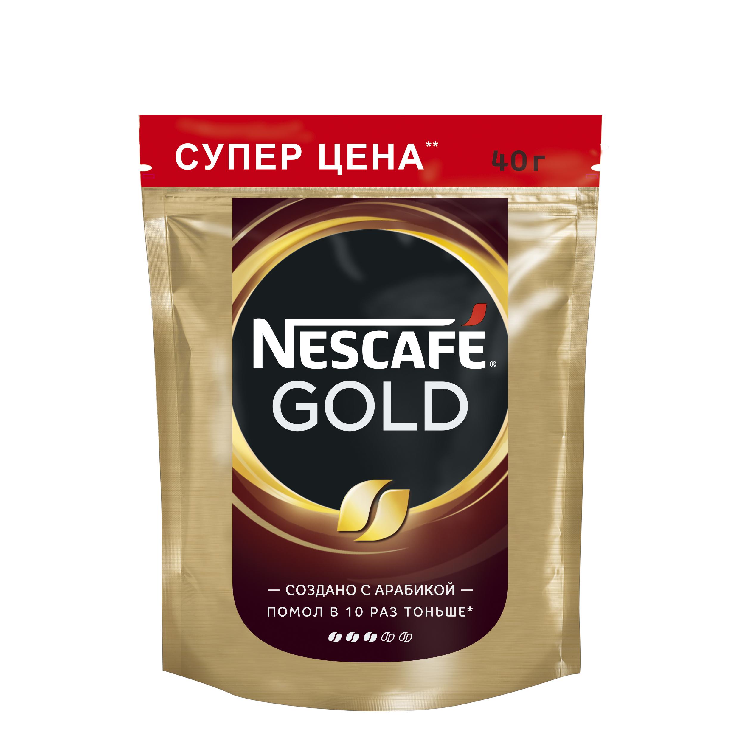 Кофе растворимый Nescafe gold пакет 40 г
