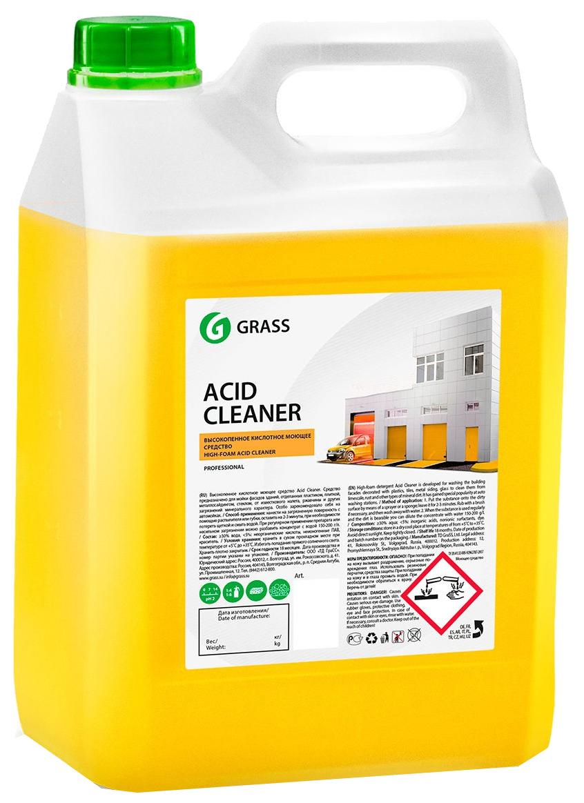Моющее и чистящее средство Grass acid cleaner канистра 5.9 кг