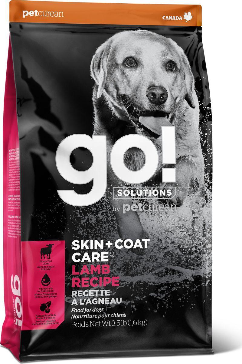 GO  SKIN + COAT CARE LAMB DOG RECIPE