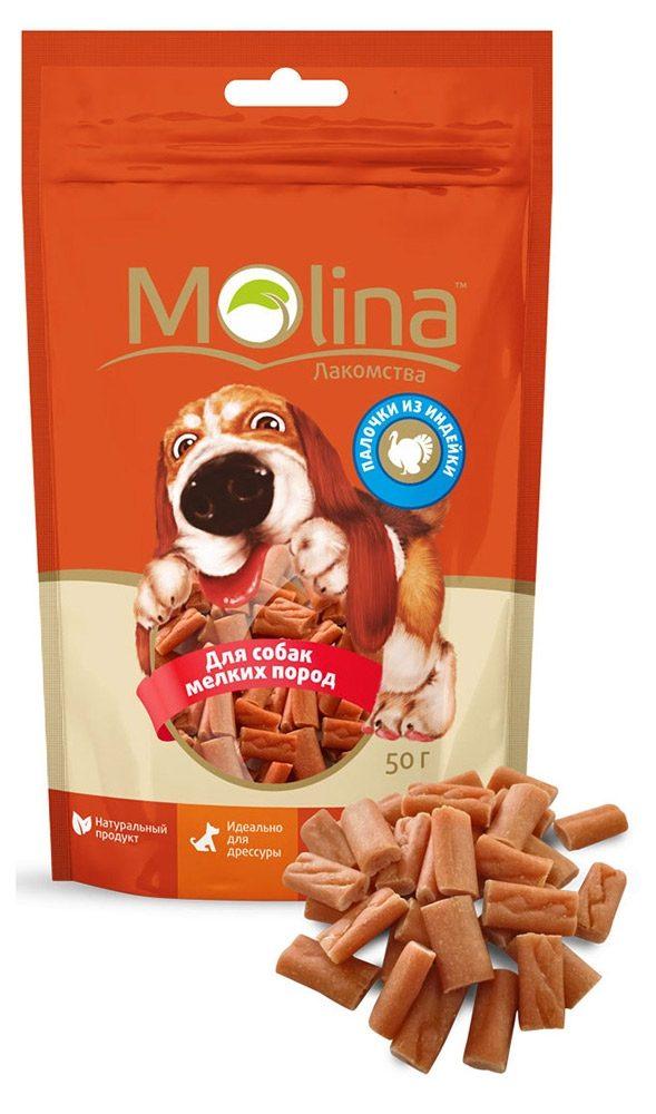 Лакомство для собак Molina, кусочки, индейка, 50г