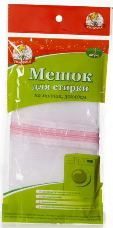 Мешок для стирки белья