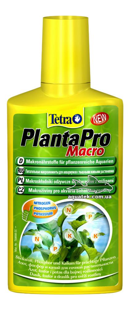 Средство для аквариумных растений TETRA PlantaPro Macro,