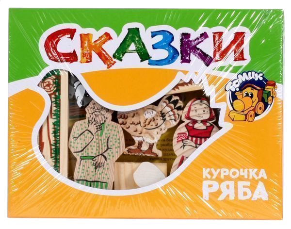 Купить Курочка Ряба, Конструктор деревянный Томик Сказки. Курочка рябы, Деревянные конструкторы