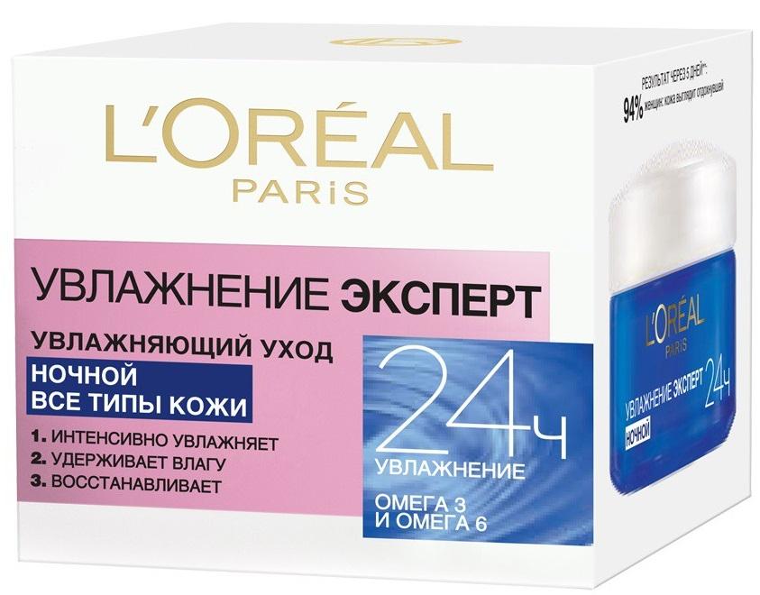 Крем для лица L'Oreal Paris Увлажнение Эксперт Для всех типов кожи Ночной 50 мл