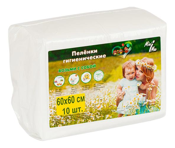 Пеленки для детей MiniMax Пеленки 10 шт.