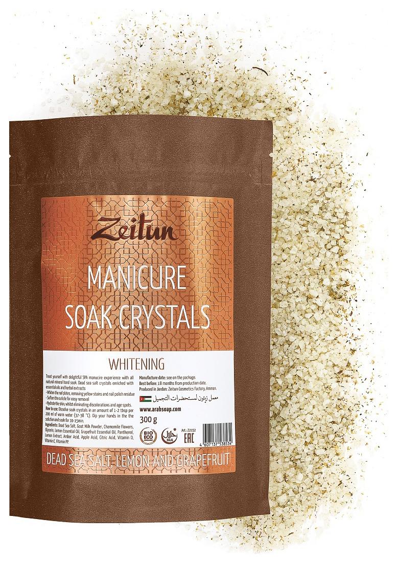 Соль для ванн Zeitun Отбеливающая 300 гр