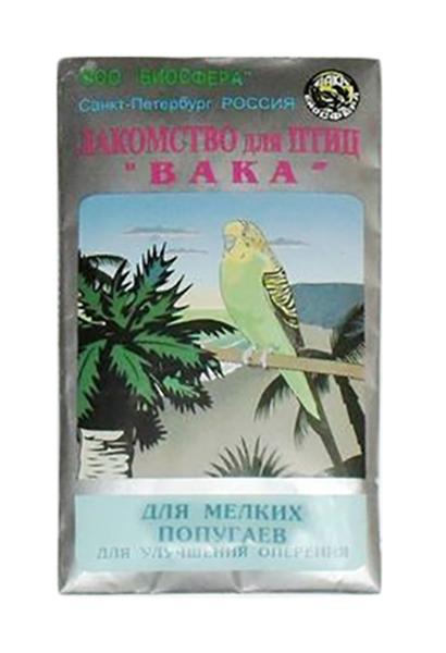 Витаминный комплекс для птиц Вака,для пера мелких