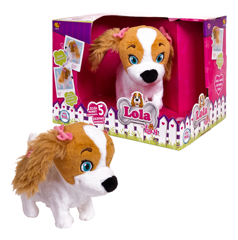 Интерактивная игрушка IMC Toys Lola 170516
