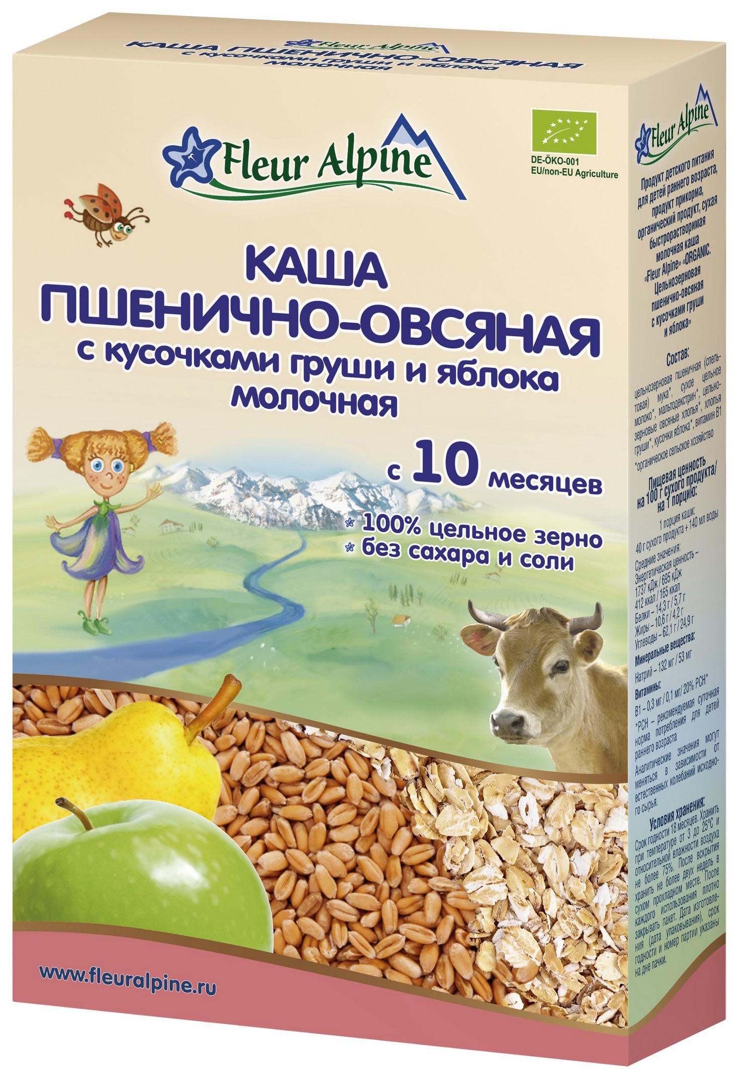 Каша молочная Fleur Alpine Пшенично-овсяная с грушей и яблоком с 10 мес. 200 г фото