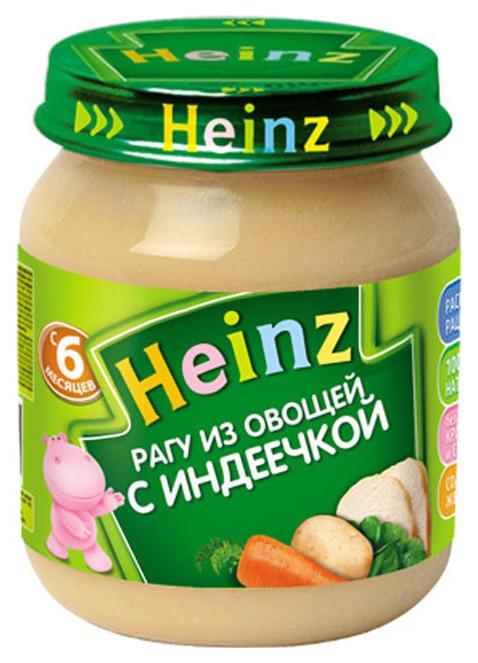 Пюре мясное Heinz Рагу из овощей с индеечкой с 6 мес 120 г