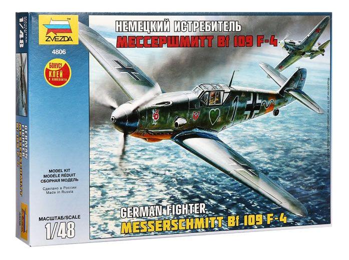 Модели для сборки Zvezda Мессершмитт BF 109f4  - купить со скидкой