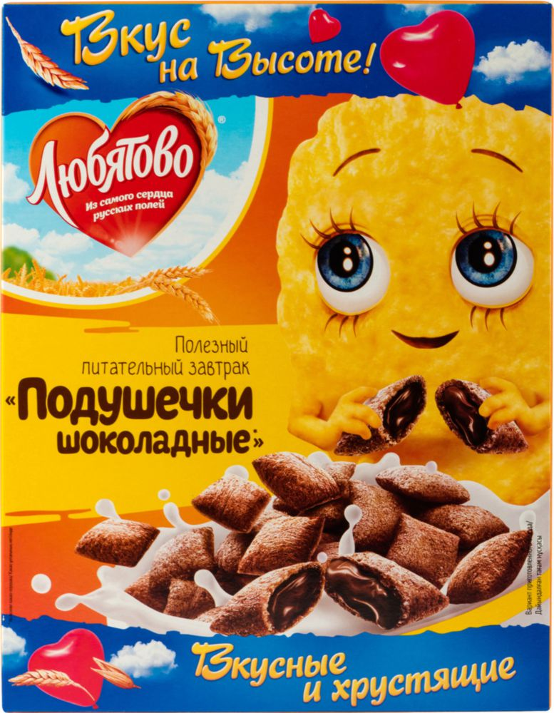 Готовый завтрак подушечки Любятово шоколадные 250 г