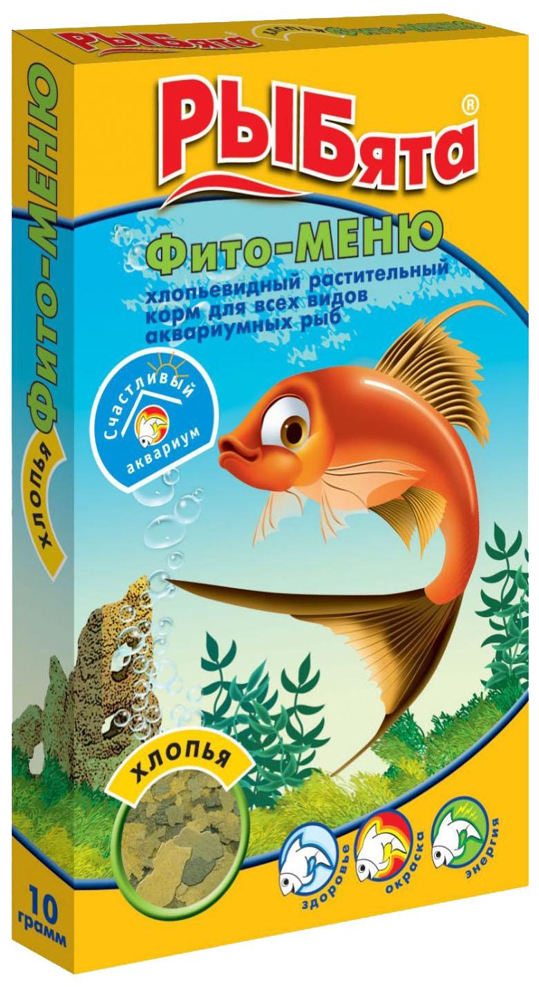 Корм для рыб Зоомир РЫБята Фито меню,