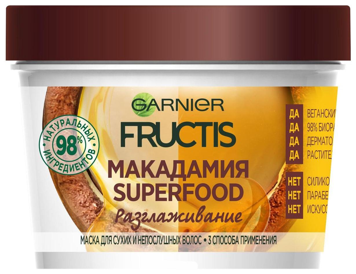Маска для волос Garnier Fructis Superfood Макадамия 390 мл