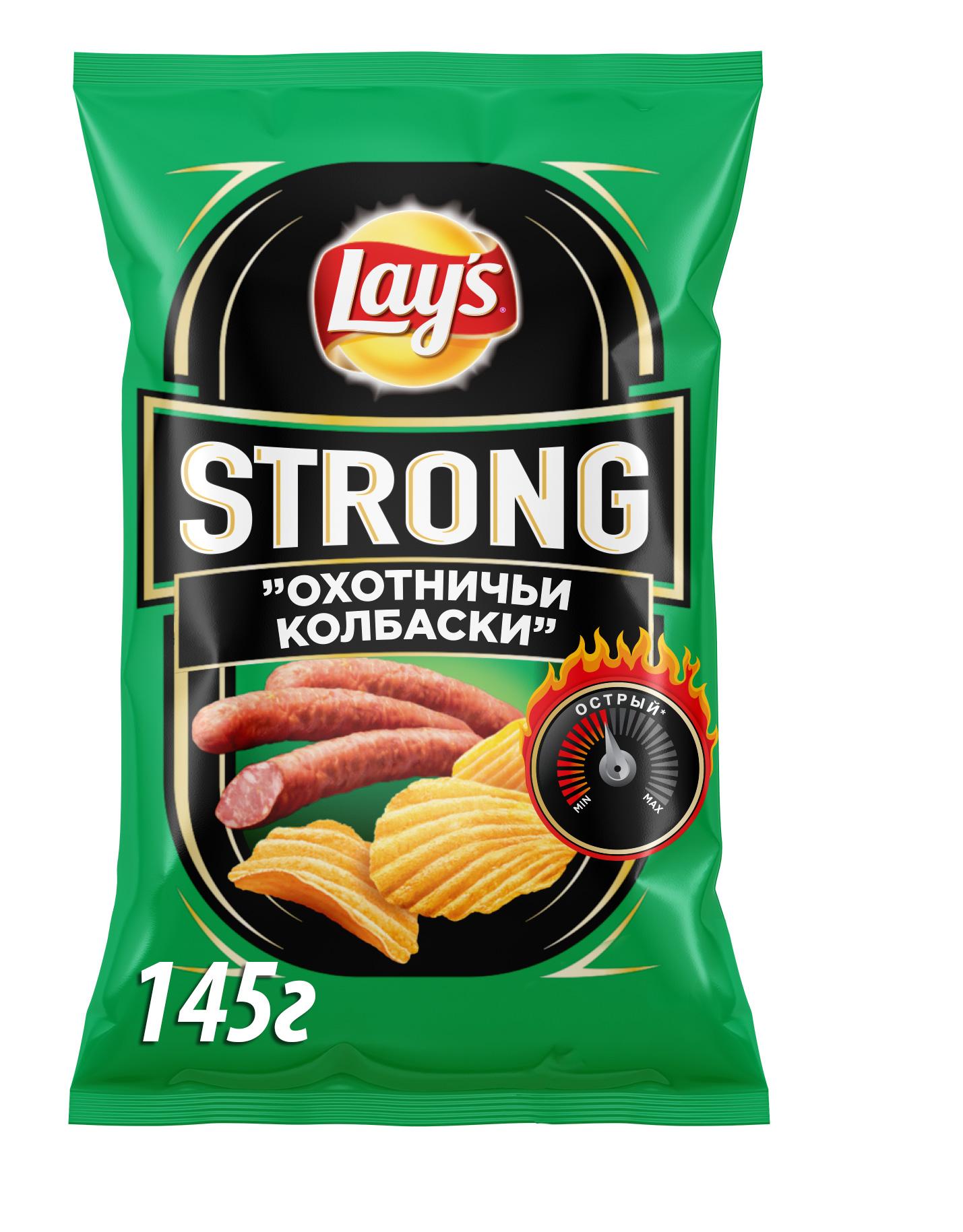 Картофельные чипсы Lay\'s strong охотничьи колбаски 145 г