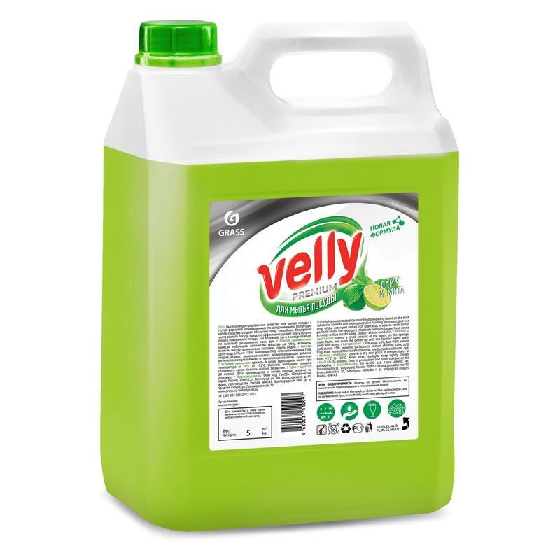Средство для мытья посуды GraSS Velly Premium