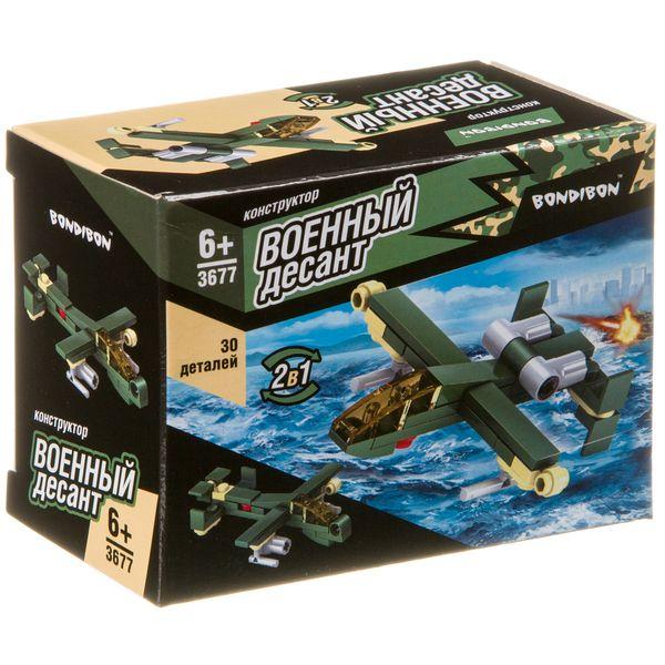 Купить Конструктор Bondibon Военный Десант. Истребитель , 30 деталей, Конструкторы пластмассовые