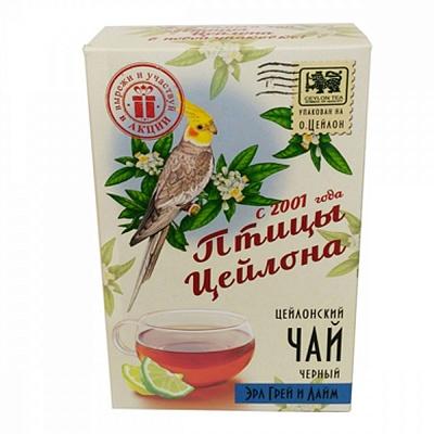 Чай Птицы Цейлона Эрл грей и лайм 209 черный листовой с добавками 75 г фото