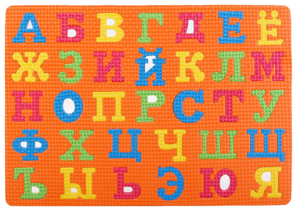 Мягкий Пазл Играем Вместе Союзмультфильм С Алфавитом, 33 Элемента