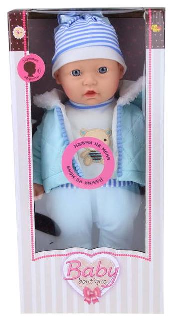 Кукла ABtoys Baby boutique 40 см с аксессуарами и звуковыми эффектами PT-00961