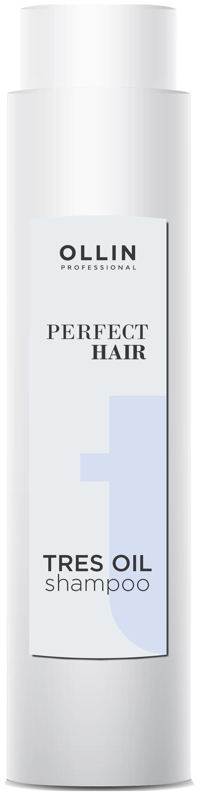 Шампунь Ollin Professional Perfect Hair Tres Oil Shampoo 400 мл