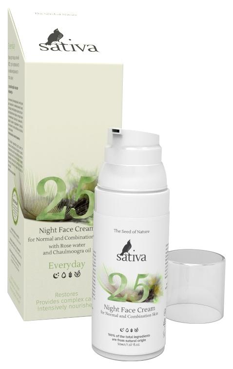 Купить Крем для лица Sativa Ночной №25 для комбинированной, нормальной и сухой кожи 50 мл