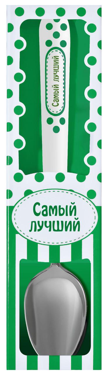 Ложка чайная Be Happy 11 170 мм