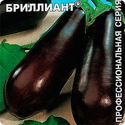 Семена Баклажан Черный бриллиант, 0,2 г, СеДеК