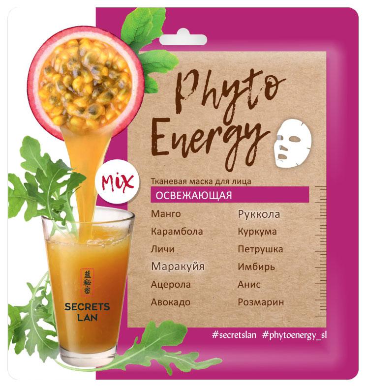 Маска для лица Secrets Lan Phyto Energy Освежающая 40 г