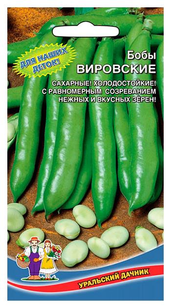 Семена Бобы Вировские сахарные, 6 шт, Уральский дачник