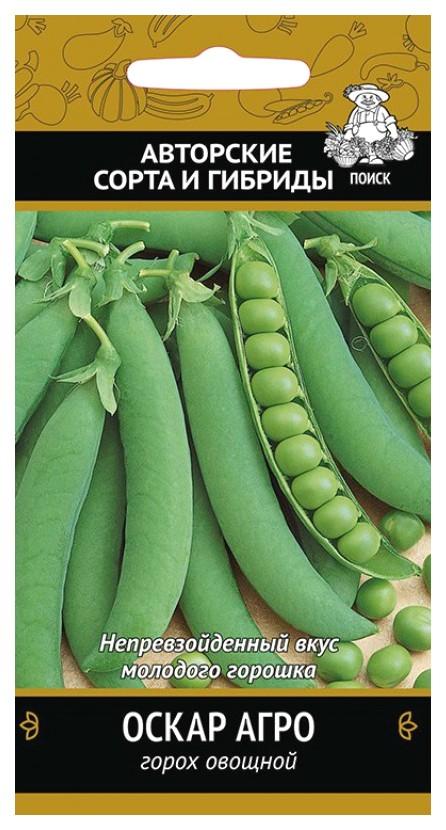 Семена Горох овощной Оскар Агро, 10 г Поиск
