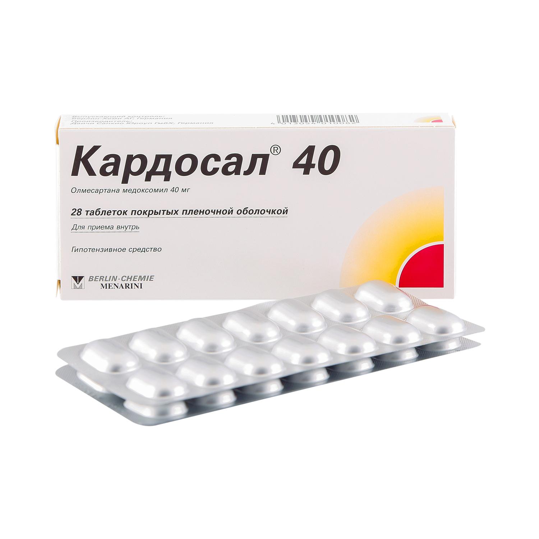Кардосал 40 таблетки 40 мг 28 шт.