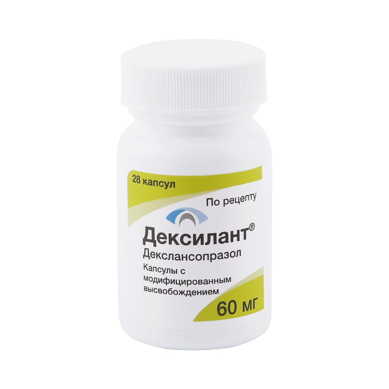 Дексилант капсулы 60 мг 28 шт.