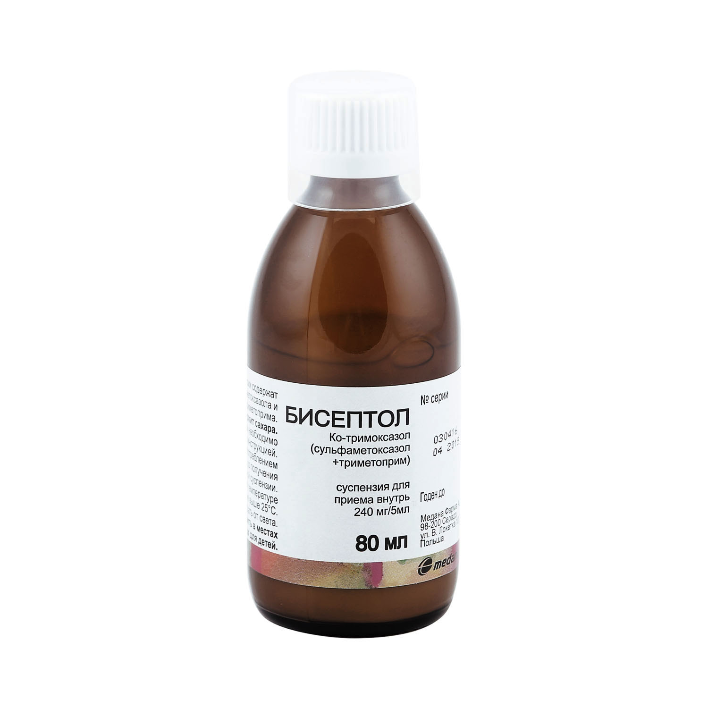 Бисептол суспензия 240 мг/5 мл 80 мл
