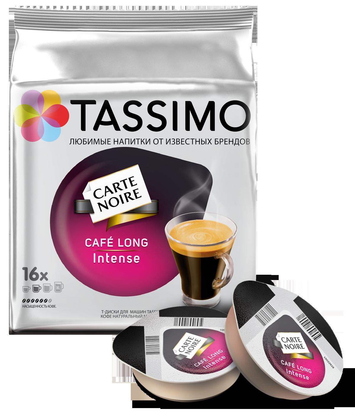 Кофе в капсулах Tassimo Carte Noire Cafe Long Intense 16 порций