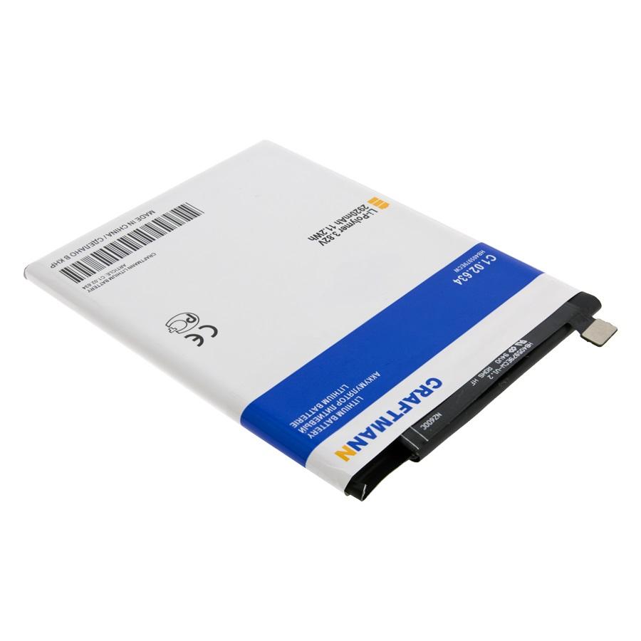 Аккумулятор HB405979ECW для Huawei Nova, Enjoy 6S, Honor 6C - 2920 mAh