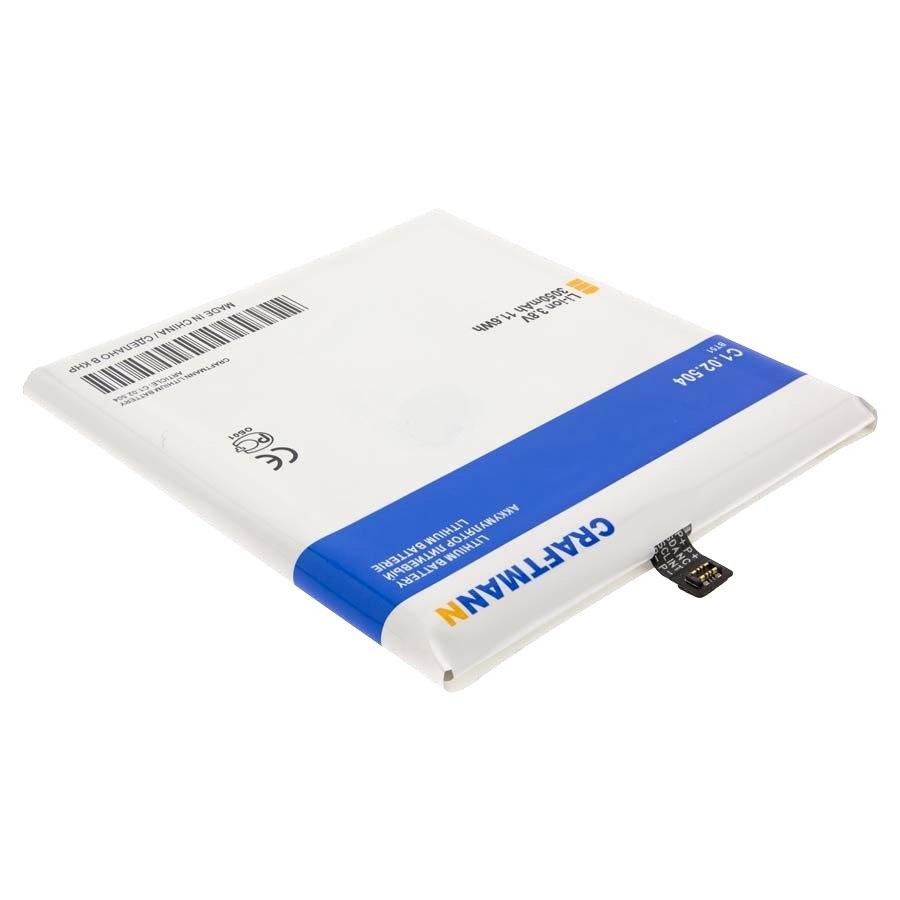 Аккумулятор BT51 для Meizu MX5, M575 Dual Sim, M575M, M575U, MX5 Dual Sim, MX5E - 3050 mAh