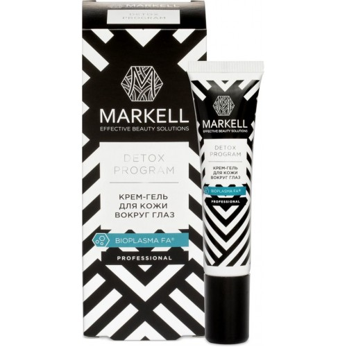 Крем гель для кожи вокруг глаз Markell
