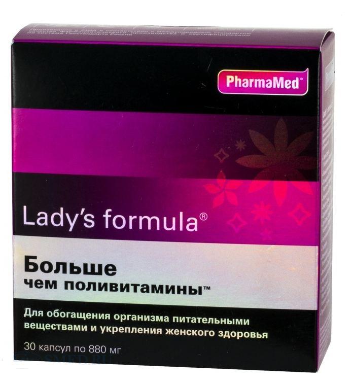 Купить Lady's formula больше чем поливитамины, Lady's formula PharmaMed больше чем поливитамины 30 капсул