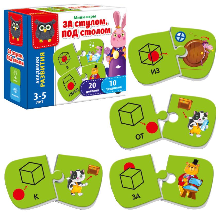 картинка Развивающая игрушка Vladi Toys За стулом, под столом VT5111-02 от магазина Bebikam.ru