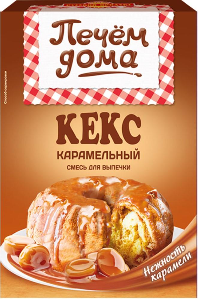 Смесь для выпечки Печем дома кекс карамельный 300 г