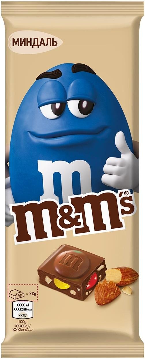 Шоколадная плитка М#and#M`s c миндалем и разноцветым драже122 г