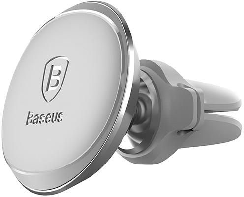 Автомобильный держатель Baseus, SUGX-A0S для смартфонов (Silver)  - купить со скидкой